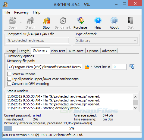 screenshot of Advanced Archive Password Recovery