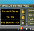 USB Lock Standard screenshot